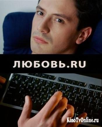 ru бесплатно онлайн знакомств 2008