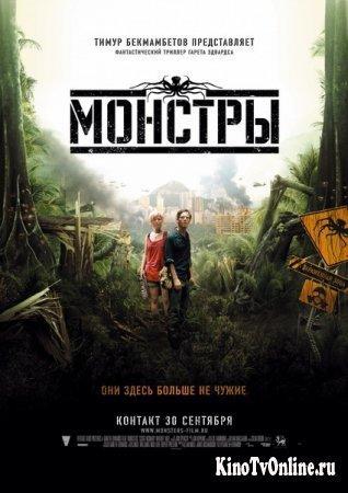 Темный мир 2010 год - 45fa