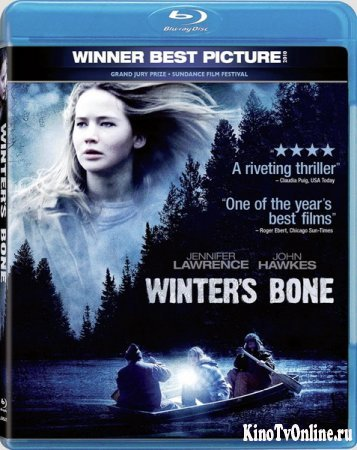 фильм смотреть онлайн кость и кровь: