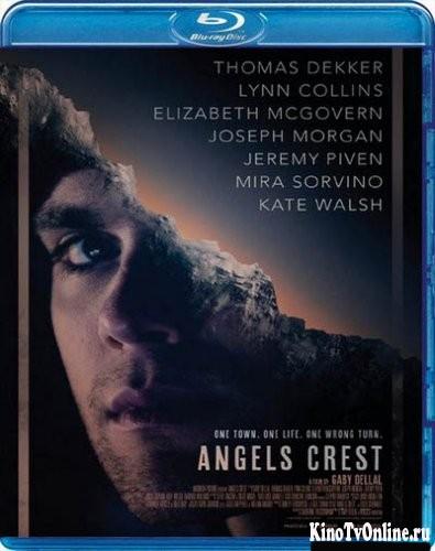 герб ангелов фильм