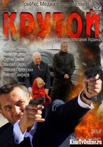 samie-skachivaemie-russkie-filmi