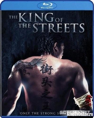 смотреть фильм король вечеринок онлайн: