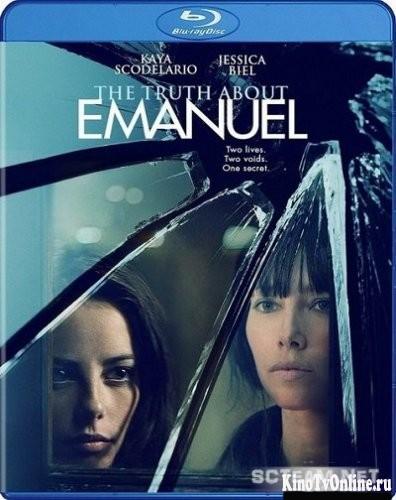 эммануэль смотреть онлайн бесплатно 3: