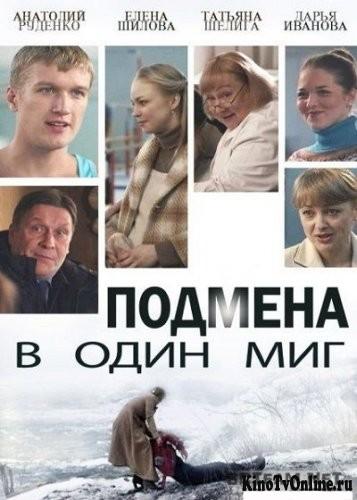 ������� � ���� ��� 2014