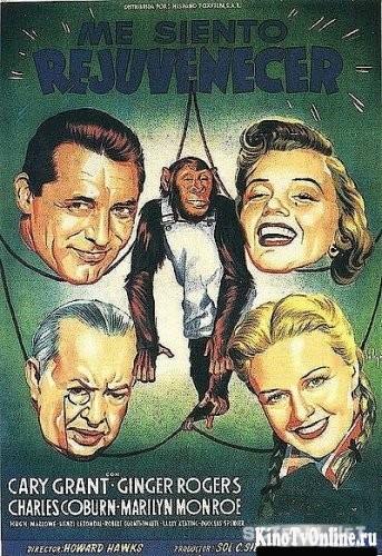 ��������� ���� 1952