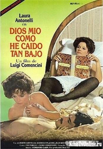 ���� ��� ��� ����� � ���� 1974