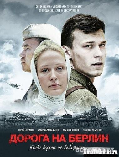 Русские военные фильмы смотреть онлайн бесплатно Лучшие